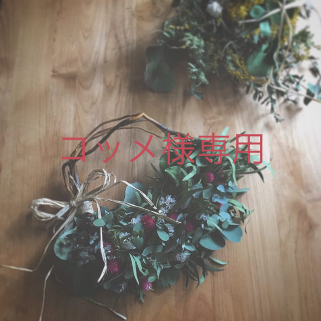 IENA(イエナ)のイエナ リブボートネック プルオーバー  レディースのトップス(ニット/セーター)の商品写真