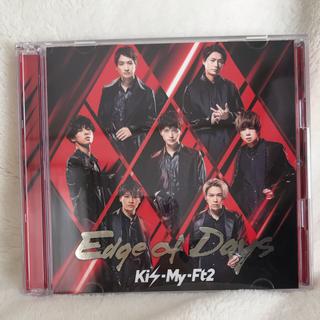 キスマイフットツー(Kis-My-Ft2)のme様専用 Edge of Days 初回盤B(ポップス/ロック(邦楽))