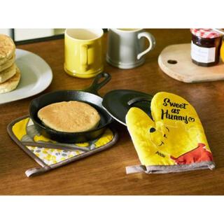 クマノプーサン(くまのプーさん)のゼクシィ付録 プーさん 鍋つかみ&鍋しき2点セット(収納/キッチン雑貨)