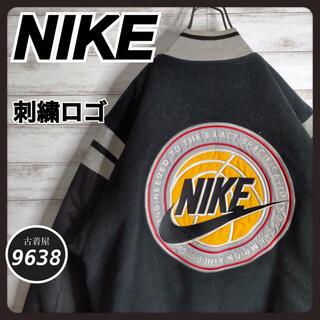 ナイキ(NIKE)の【入手不可能!!】ナイキ ✈︎刺繍ロゴ スタジャン バックロゴ  VINTAGE(スタジャン)