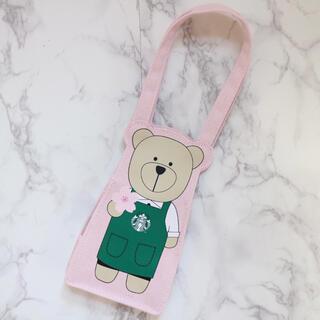 Starbucks Coffee - 【新品】台湾スターバックス ドリンクバッグ タンブラーバッグ ベアリスタ ピンク