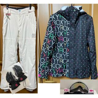 ロキシー(Roxy)のスノボウェアセット(ゴーグル、手袋付)(ウエア/装備)