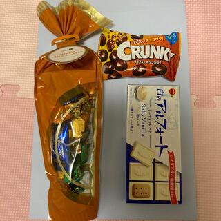 チョコレート 3点セット