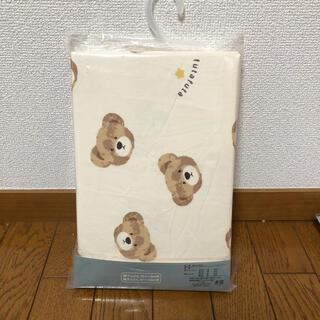futafuta - 【新品】バースデイ くま フタフタ お昼寝ふとん用 掛け敷きカバーセット
