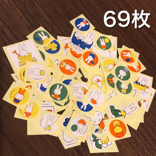 ミッフィー ごほうびシール ご褒美シール フレークシール エンタメ/ホビーのおもちゃ/ぬいぐるみ(キャラクターグッズ)の商品写真