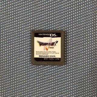 SQUARE ENIX - ドラゴンクエスト5 DS