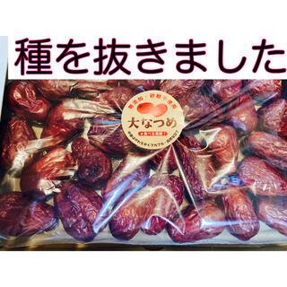 リクエスト出品(種ぬき大なつめを4袋と白きくらげパウダー。nijiiro様に)(フルーツ)