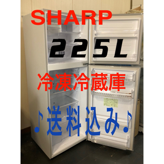 SHARP - 冷蔵庫 シャープ♪送料込み♪SHARP 冷凍冷蔵庫 SJ-23Y-S