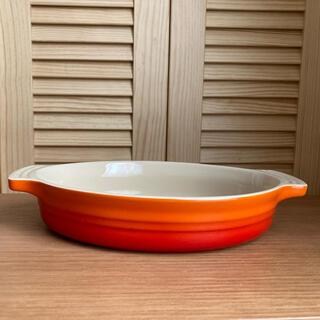 ルクルーゼ(LE CREUSET)のル・クルーゼ グラタン皿(食器)