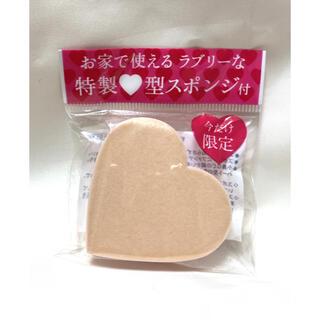 シセイドウ(SHISEIDO (資生堂))の資生堂 特性ハート型スポンジ 水なし専用(パフ・スポンジ)