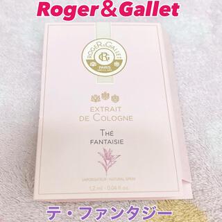 Roger&Gallet 紅茶の香り