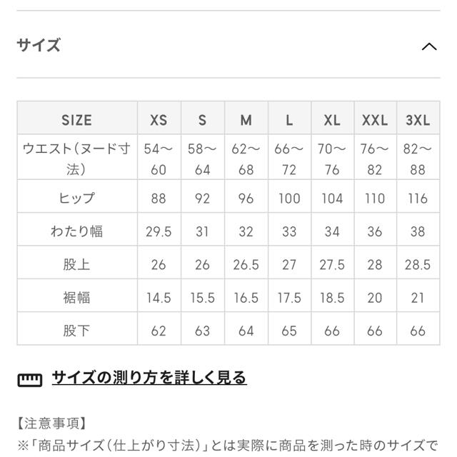 GU(ジーユー)のGU/起毛タックテーパードパンツ/グリーン レディースのパンツ(カジュアルパンツ)の商品写真
