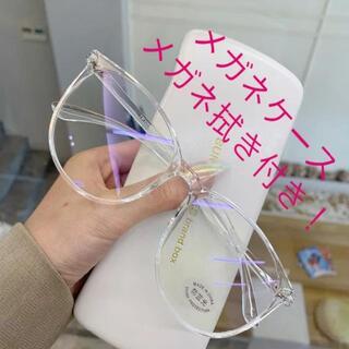 ブルーライトカットレンズ 眼鏡 ケース、レンズ拭き付き