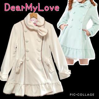 ユメテンボウ(夢展望)のDearMyLove 襟リボンデザインコート (ロングコート)