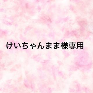 シャルレ - シャルレ ロングブルゾンL〜LL