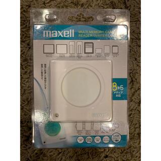 マクセル(maxell)のmaxell マルチメモリカードリーダライタ UA20-MLT6(PC周辺機器)
