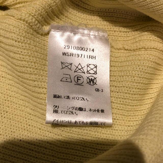 Ron Herman(ロンハーマン)のロンハーマン デミリー 春ニット レディースのトップス(ニット/セーター)の商品写真