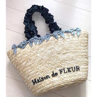 メゾンドフルール(Maison de FLEUR)のメゾンドフルール カゴバッグ 黒 リボン Maison de FLEUR(かごバッグ/ストローバッグ)