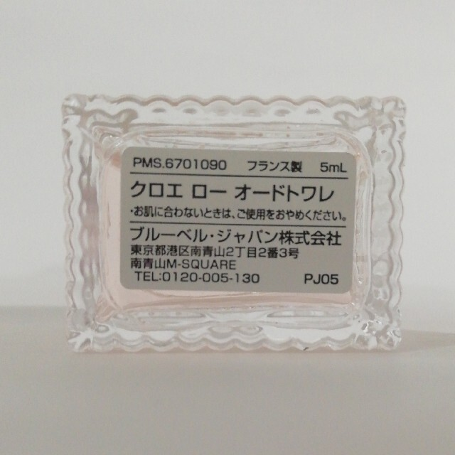 Chloe(クロエ)のクロエ ロー オードトワレ 5ml ミニサイズ コスメ/美容の香水(香水(女性用))の商品写真