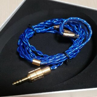 Beat Audio Hadal MkII Custom 2pin 4.4mm