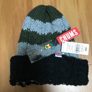 CHUMS - CHUMS(チャムス) ニット帽