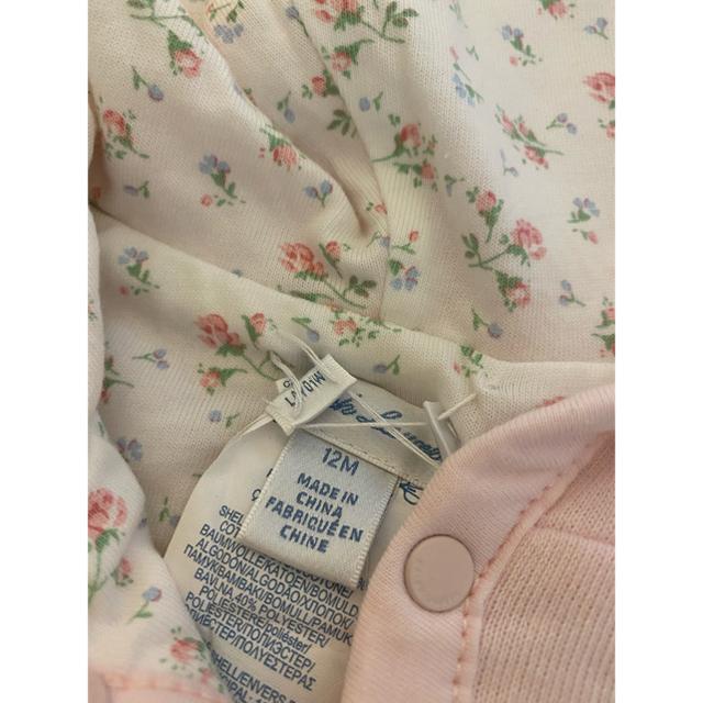 Ralph Lauren(ラルフローレン)のしんしん様専用 Ralph Lauren パーカー キッズ/ベビー/マタニティのベビー服(~85cm)(カーディガン/ボレロ)の商品写真