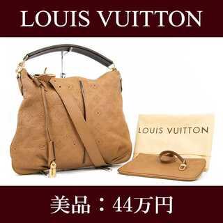 LOUIS VUITTON - 【全額返金保証・送料無料・美品】ヴィトン・2WAYショルダーバッグ(F096)