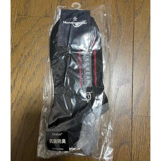 マンシングウェア(Munsingwear)の新品⭐︎マンシングウェアアンクルソックス 25〜27cm(ソックス)