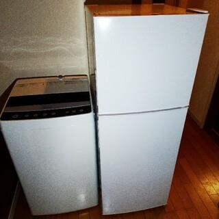 (東京、神奈川配送設置無料)2019年式冷蔵庫、洗濯機セット