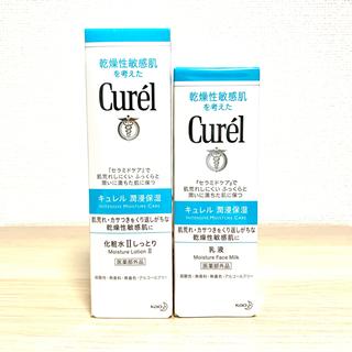 Curel - 【2本セット】花王curelキュレル化粧水 II 150ml 乳液 120ml