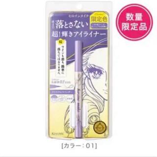 ヒロインメイク - 【美品】ヒロインメイク プライムリキッドアイライナー リッチジュエル  01
