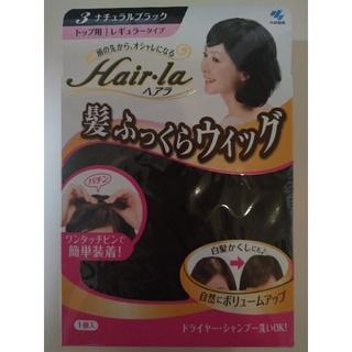 コバヤシセイヤク(小林製薬)のヘアラ 髪ふっくらウィッグ ナチュラルブラック(その他)