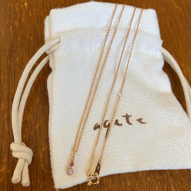 agete(アガット)のagete  classic  ルビー&オパール ネックレス  K18 レディースのアクセサリー(ネックレス)の商品写真