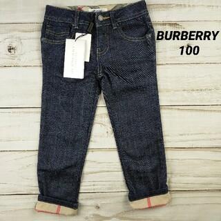 BURBERRY - 【新品未使用!!】バーバリー チルドレン デニムパンツ ジーパン Gパン 100