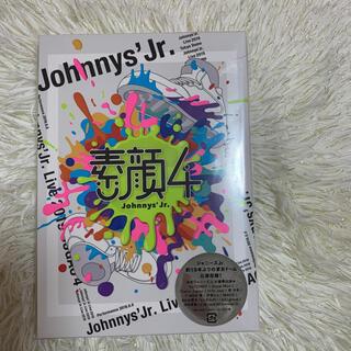 ジャニーズJr. - 素顔4 ジャニーズJr 盤 新品未開封 3/1発送