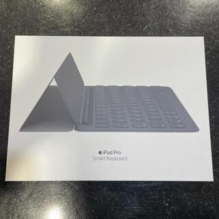 Apple - iPad Pro 10.5インチ用 Smart keyboard