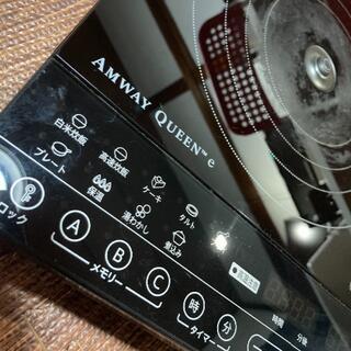 Amway - amway インダクションレンジ IHクッキングヒーター