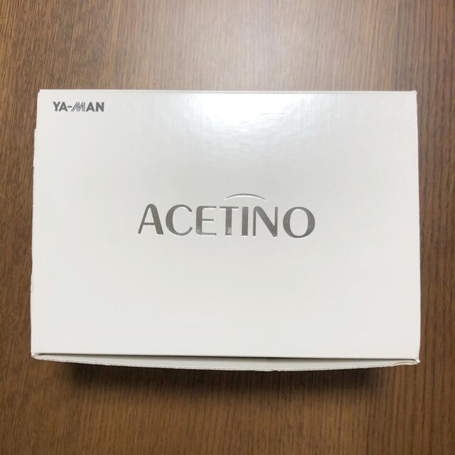 YA-MAN(ヤーマン)のアセチノリフト スマホ/家電/カメラの美容/健康(フェイスケア/美顔器)の商品写真