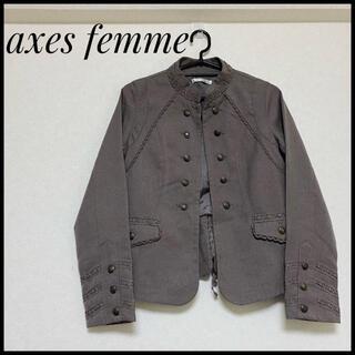 アクシーズファム(axes femme)の【axes femme】ブラウン可愛いアウター(その他)