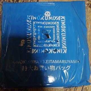 ケイタマルヤマ(KEITA MARUYAMA TOKYO PARIS)のオトナミューズ 2月号 付録(トートバッグ)