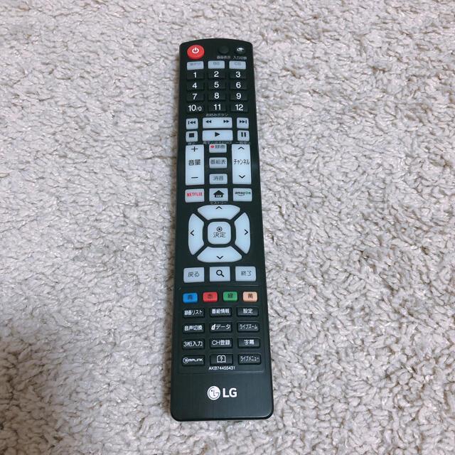 LG Electronics(エルジーエレクトロニクス)の★LG★リモコン★新品未使用 スマホ/家電/カメラのテレビ/映像機器(テレビ)の商品写真