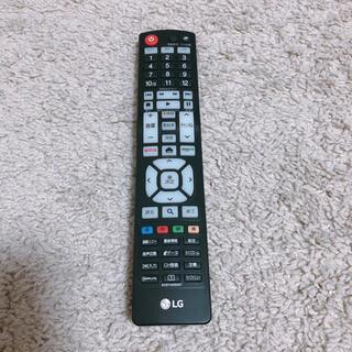 エルジーエレクトロニクス(LG Electronics)の★LG★リモコン★新品未使用(テレビ)