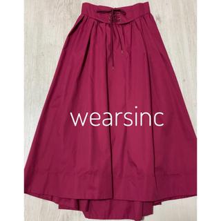 ダブルクローゼット(w closet)のwears inc/ウェアーズインク/ロングスカート(ロングスカート)