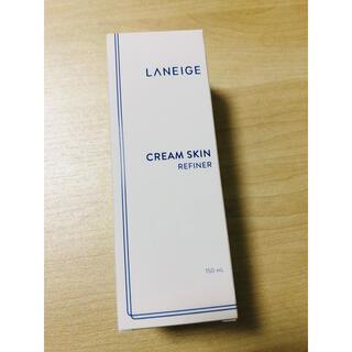 ラネージュ(LANEIGE)のラネージュ クリームスキン 150ml(化粧水/ローション)