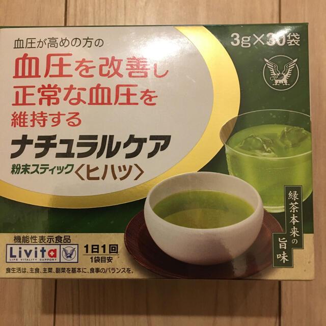 ナチュラルケア 粉末スティック ヒハツ 緑茶 大正製薬  3g×30袋 食品/飲料/酒の健康食品(健康茶)の商品写真