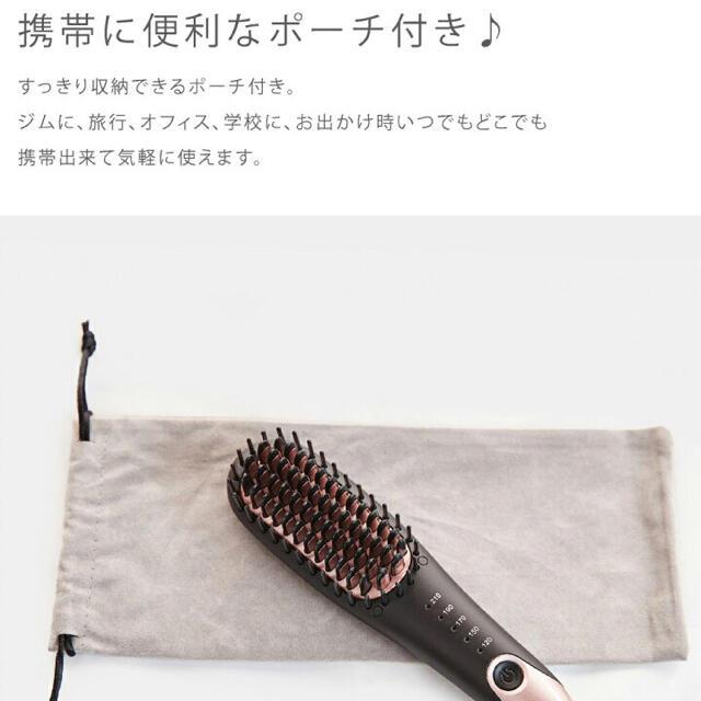 アゲツヤポータブルミニブラシ スマホ/家電/カメラの美容/健康(ヘアアイロン)の商品写真