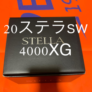 SHIMANO - 新品 シマノ 20ステラsw 4000XG