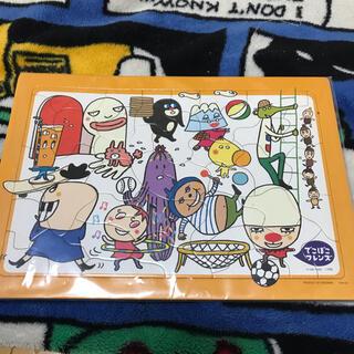 小学館 - でこぼこフレンズ パズル