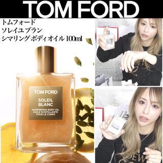 TOM FORD - 🤍門りょうさんセレクト🤍TOM FORDソレイユブラン シマリング オイル