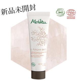 メルヴィータ(Melvita)の新品未開封/メルヴィータ AGビオ オイルイン ハンドクリーム 30ML(ハンドクリーム)